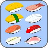Sushi Server